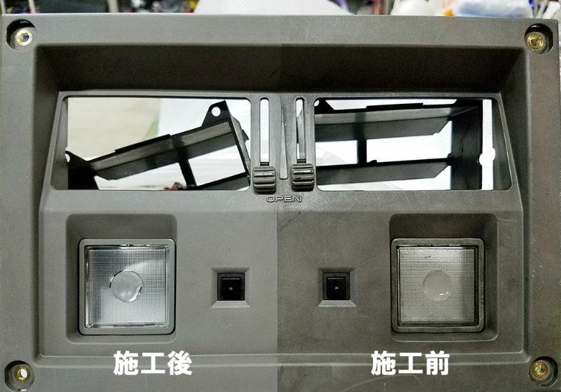 エアコンユニットクリーニング