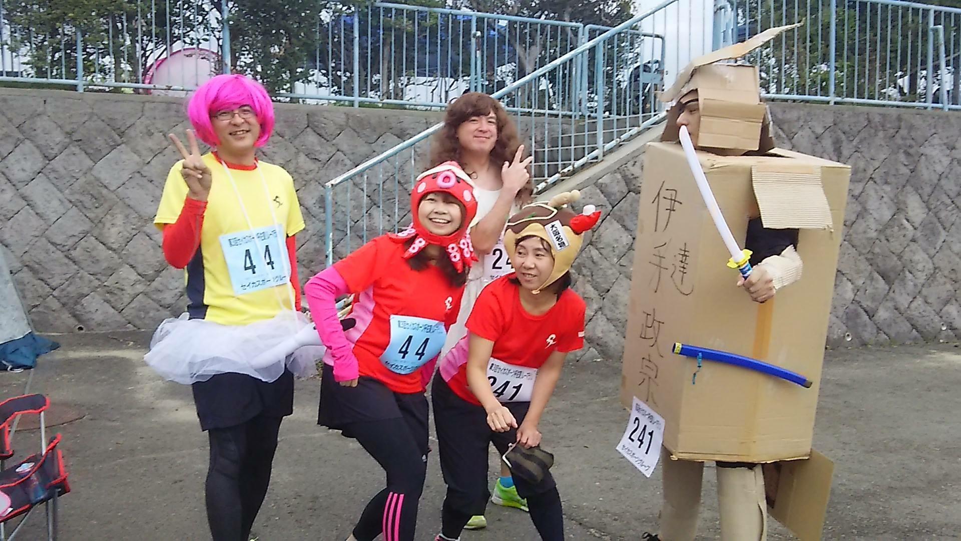 仮装マラソン