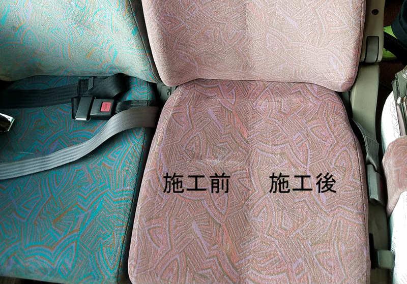 バスのシートクリーニング